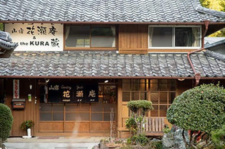 ゲストハウス 山宿 花瀬庵(Guest house hanasean)