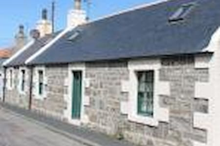 Cosy Fisherman's Cottage in Cullen's Seatown - Cullen - 一軒家