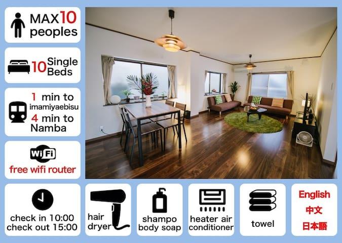 Only 3min to Namba 80㎡ luxury APT - Naniwa-ku, Ōsaka-shi - Wohnung