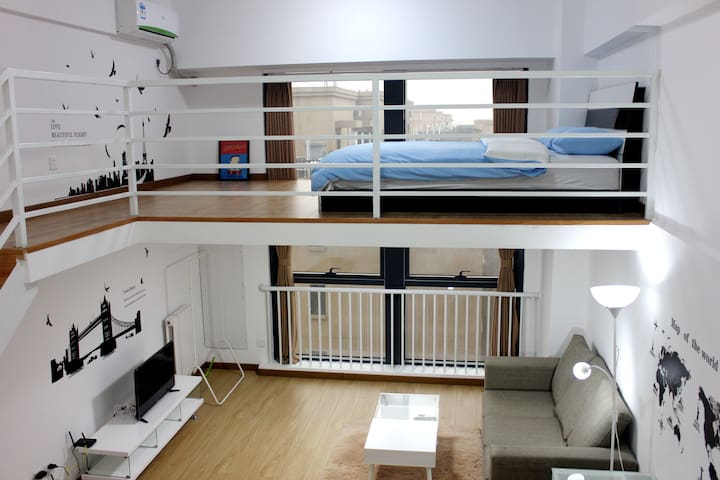 长阳地铁站旁 loft家庭房出租 情侣小家庭 首选 - Beijing - Aparthotel