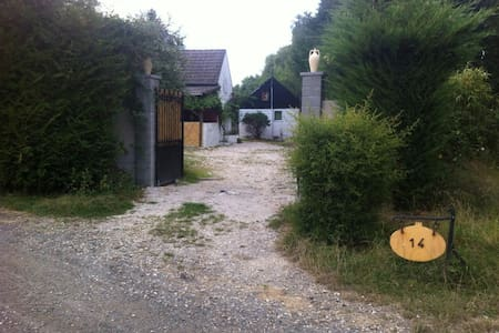 full Property with 3  country houses ,up to  20pax - Le Perray-en-Yvelines - Huis