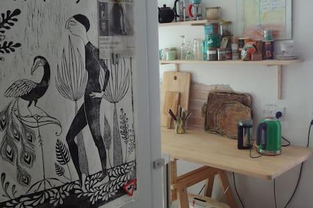 Pippi Longstocking's villa   - Aarhus - Bed & Breakfast