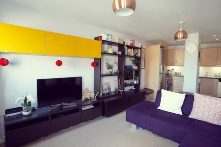 Clean, Quirky and Modern Apartment. - Walton-on-Thames - 公寓