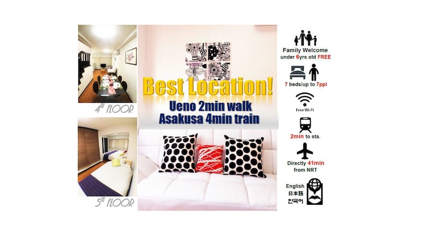 ★Best Location★Ueno 2min walk&Asakusa 4min!! - Taitō-ku - อพาร์ทเมนท์