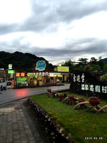免費接駁知本溫泉渡假旅舍 - 台東