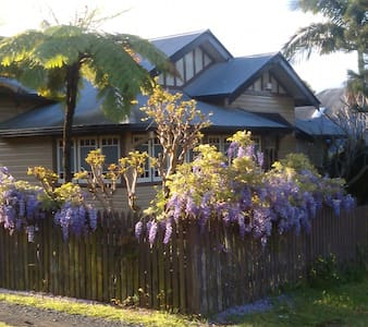 Lovely renovated home in Lismore - East Lismore - Huis