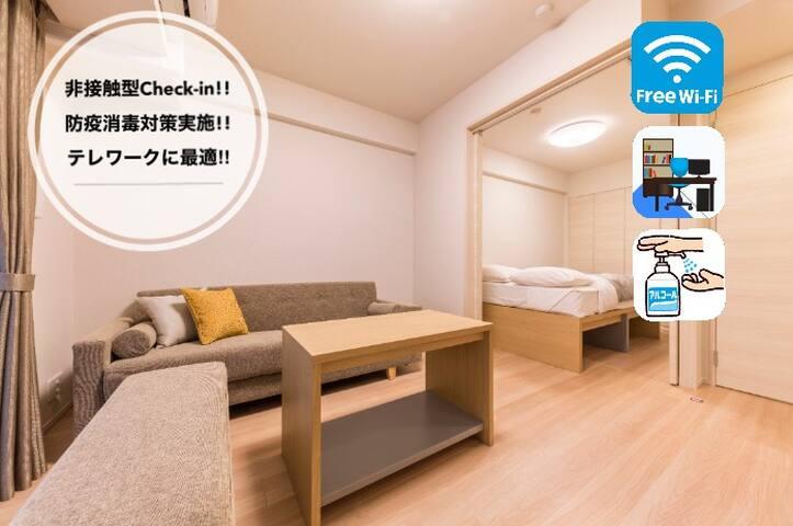 ✤原宿地区- BUREAU涉谷✤设备充实✤干净整洁✤最多3人✤403
