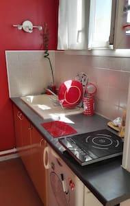 Appartement coup de coeur à Boutonnet - Montpellier - Apartment