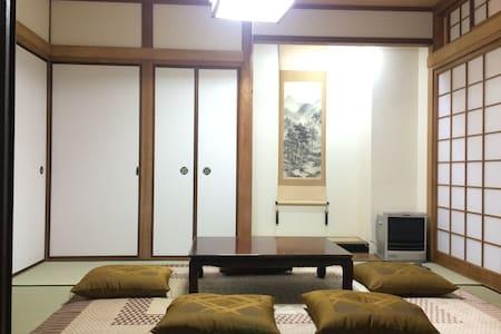 住進每天只出租一間的雙人和室 等於擁有一整個溫暖的家 - Wakayama - Talo