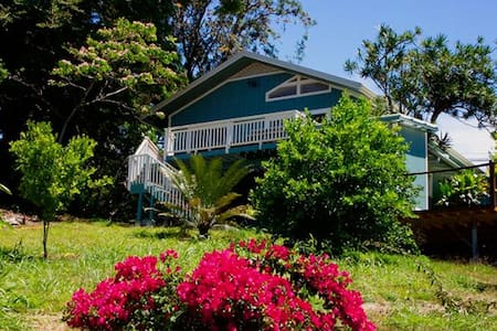 Serene Lovely Plantation House With Sweeping Views - Honokaa - House
