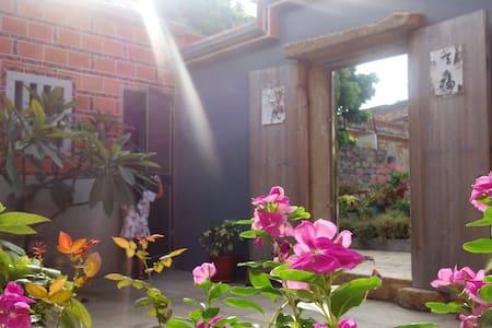 浯陽小學校民宿 - Jinsha Township - Ξενώνας