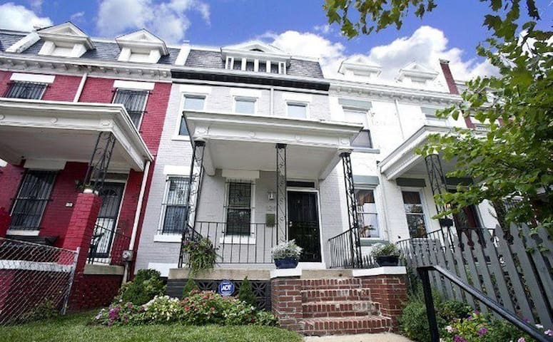 Great Townhouse Available for 2017 Inauguration! - Washington - House