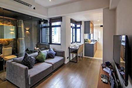 Very modern and large Apartment in Wan Chai (63m2) - Hongkong