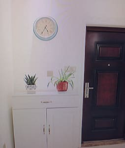 Can cook Online - Appartement