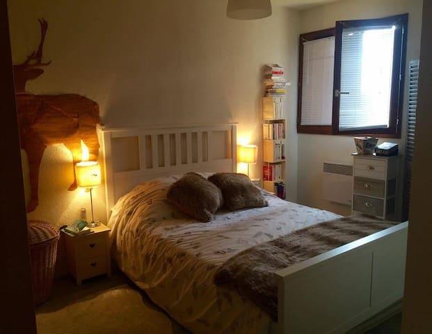 Cosy T2 - 55 m² au calme avec jardin - Annecy-le-Vieux - Apartment