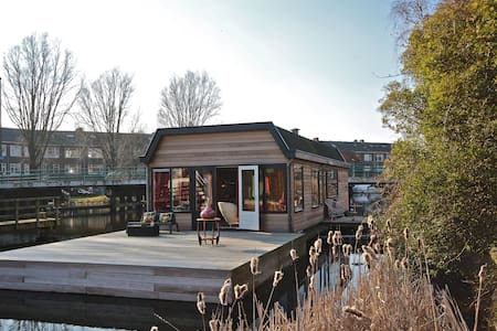 Romantic houseboat near Rotterdam. - Boat