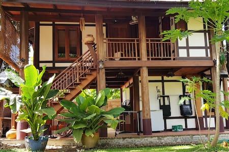 Vientiane Lao Home
