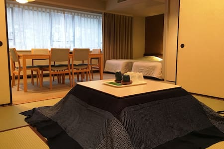 5-person hotel Appi Grand Villa 3 - Hachimantai - 公寓