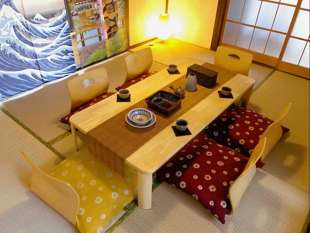 Japan Style,Private,Affordable,4min to Sta.