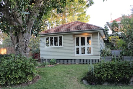 Your own garden cottage, handy to everything - Mitchelton - Wohnung