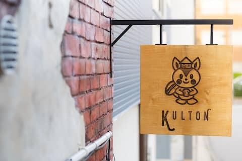 【卒業旅行&テレワーク歓迎】クルトン102号室 Kamar modern Jepang