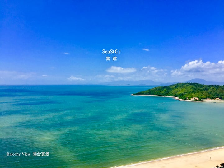 【SeaSt☪︎r S1】Beachside Stylish Loft at Xiaojingwan