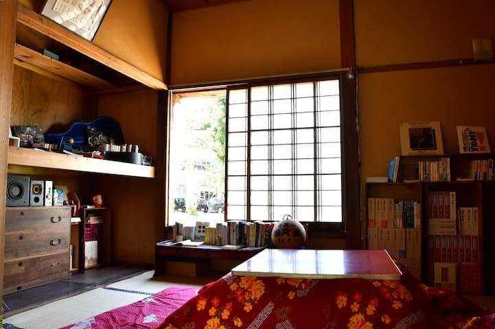 Hana-villa/花片
