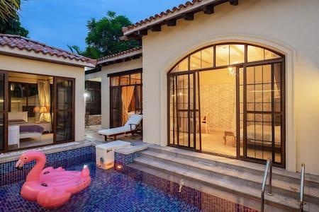海棠湾近免税店、亚特兰蒂斯、近海边私人泳池两房别墅(几米民宿)