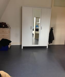 Single Room just 5min from the city - Winterthur