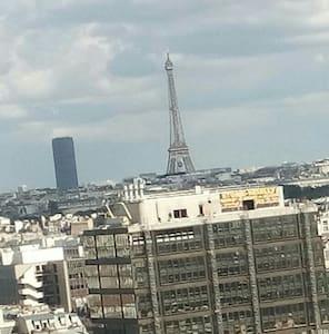 Eiffel Tour view studio with terrasse. - Courbevoie