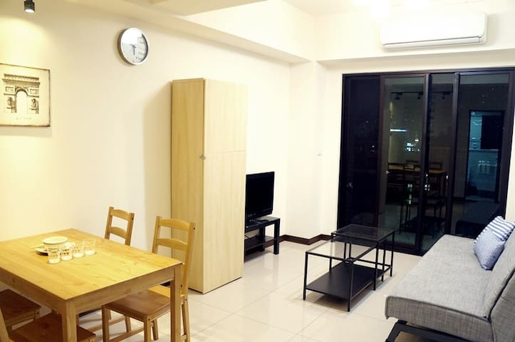 Cozy apartment, Taoyuan airport bus go through - Taoyuan District - Appartement