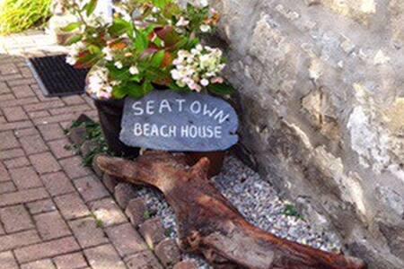 Seatown Beach House - Lossiemouth