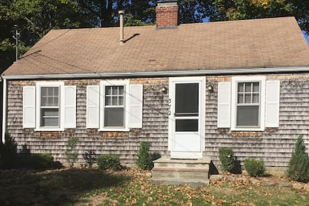 First Parish Road Cottage - Recently Renovated - Scituate - Casa