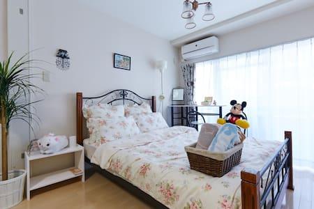 New Open! near Tokyo Disneyland! - Edogawa-ku