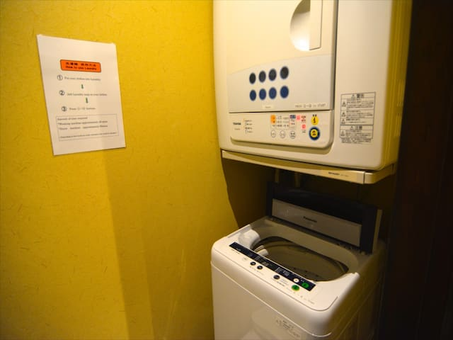 washing machine(300JPY)