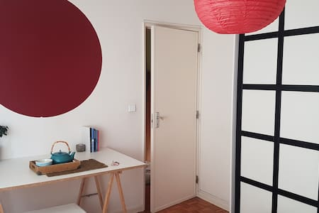 Quarto em apartamento descontraído no centro - Leiria - Byt
