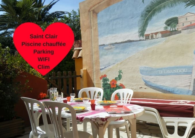 MAISONNETTE - PISCINE CHAUFFEE-WIFI-PARKING - Le Lavandou - House