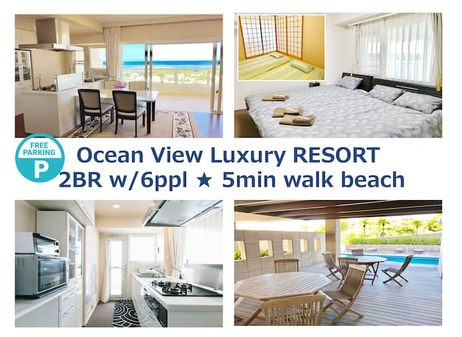 OceanView Luxury Condo w/Pool& Parking 5 min beach