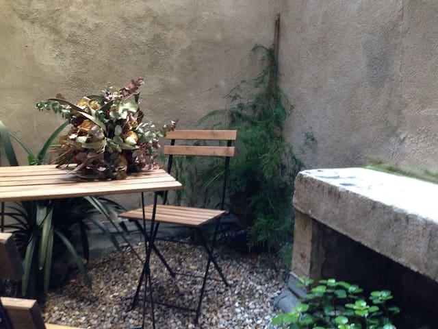 Apart Priçosa in jewish old town Girona - 赫羅納(Girona) - 公寓
