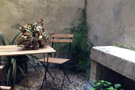 Apart Priçosa in jewish old town Girona - 赫罗纳(Girona) - 公寓