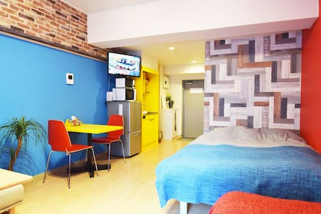 NEW50%OFF BIG STUDIO Shinjuku 5mins - Shibuya-ku