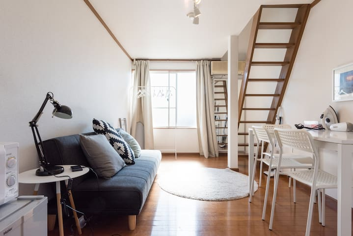 ★Percent sale early in May★Relax house(03Max5) - Meguro-ku - Apartament