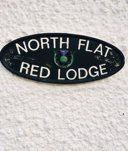 North Flat Red Lodge Castle Street Tarbert