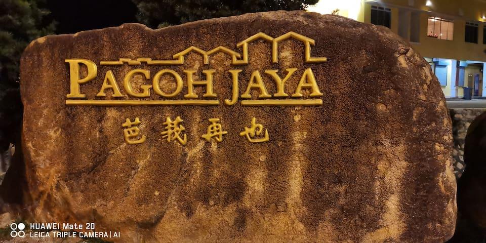 Pagoh jaya Homestay(民宿)