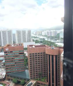 Quiet Cozy Bath En-Suite in Prime Location By MTR - 香港