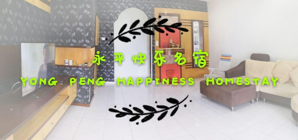 YONG PENG HAPPINESS HOMESTAY 永平快乐民宿