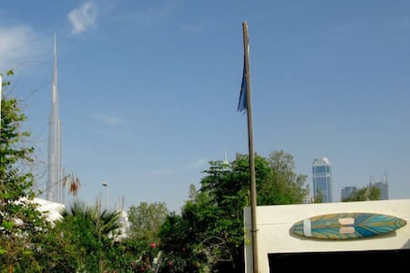 "Guesthouse ""Burj Khalifa view"" near Mall and Beach"