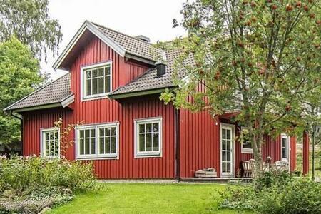 Nice villa on the lovely island Rossö, Strömstad