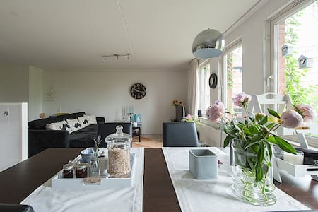 Cozy & nice room with balcony - Amsterdam - Apartment