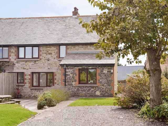 Penhill Farm Cottage (UKC1166)